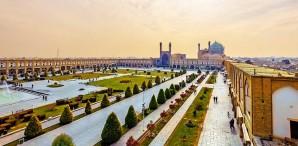 Speciale tour di gruppo Iran 2017