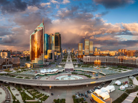 Kazakhstan Expo 2017