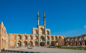 Tesori di Persia